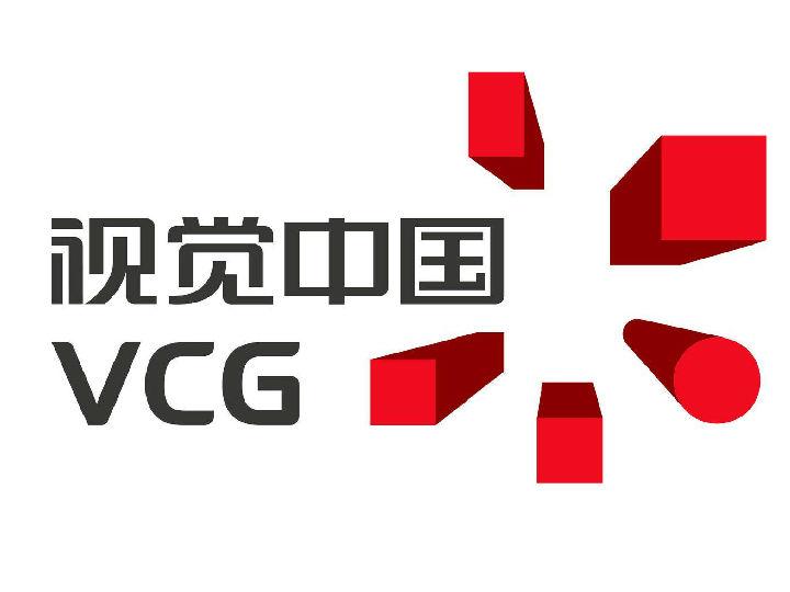 大公司晨读:视觉中国被罚30万;腾讯代理国行Switch