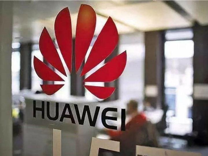 华为公布一季度财报:营收1797亿元 智能手机发货量达到5900万