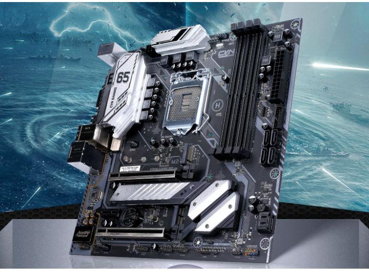 超值推荐 七彩虹B365M GAMING仅售699元