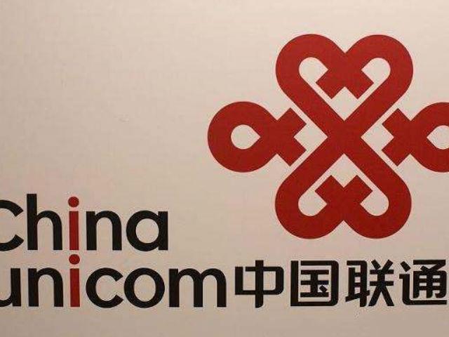 中国联通率先与8家国际运营商联手,成立5G国际合作联盟