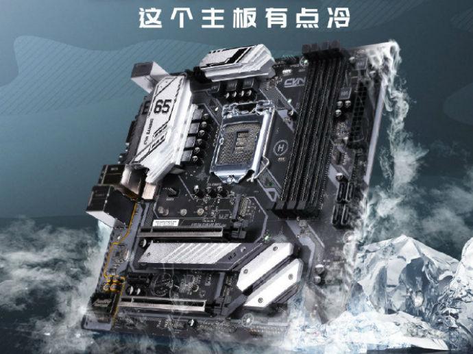 七彩虹推出CVN系列主板:首批B365与Z390上市