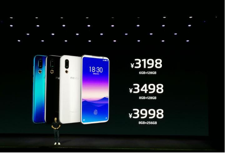 经典对称全面屏+光学屏下指纹 魅族16s发布售价3199元起
