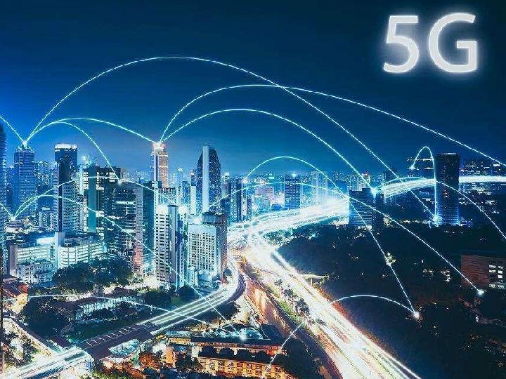 中国联通宣布在7个特大城市实现5G覆盖 5G将给老百姓带来什么?