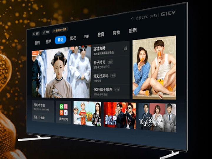开创视频流时代 酷开系统7.0体验评测