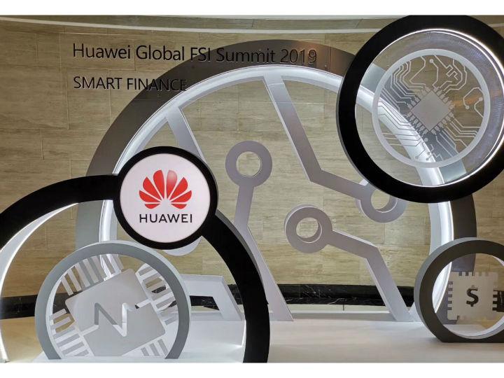 宁夏银行与华为签署战略合作协议 助力创新金融
