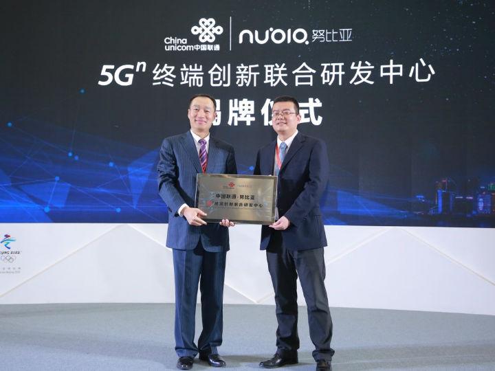 努比亚携中国联通建立5G研发中心!创新大厂再次领先
