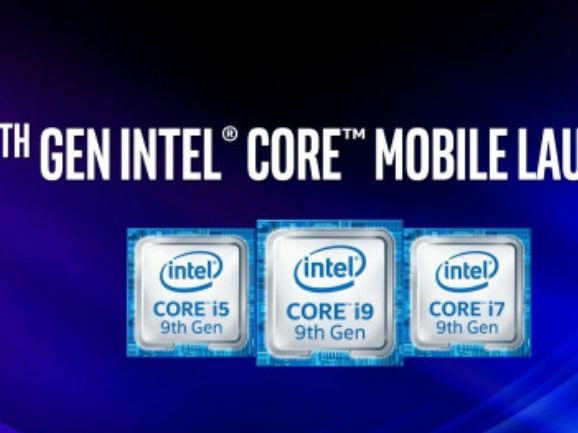 英特尔公布多款9代处理器:囊括桌面与移动平台