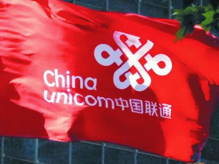 大公司晨读:中国联通宣布40城市开通5G试验网;18岁学生起诉苹果