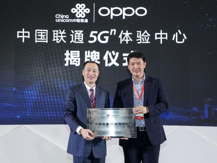 OPPO亮相中国联通全球产业链合作伙伴大会 5G商用准备就绪