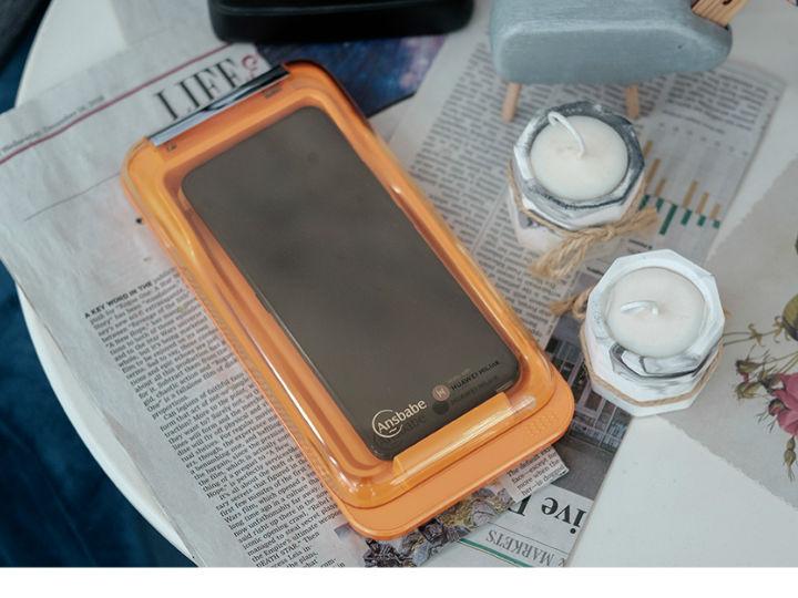 安士宝智能手机无线充电消毒宝上手体验