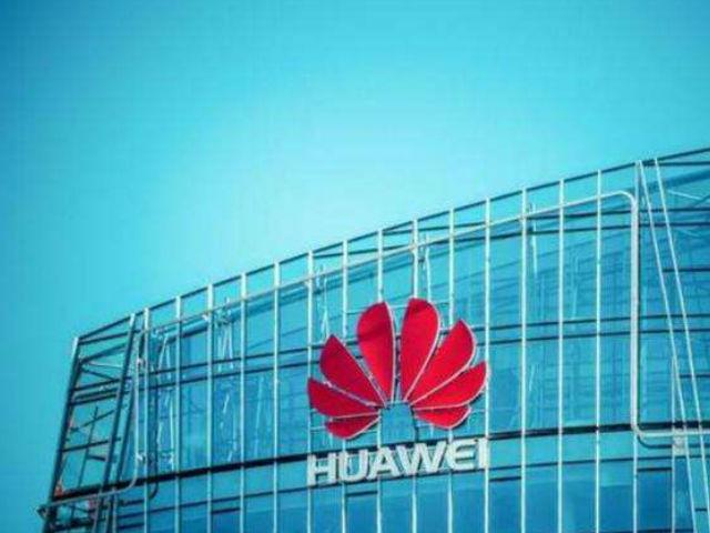 大公司晨读:华为去年研发支出153亿 苹果曾欲收购英特尔芯片业务