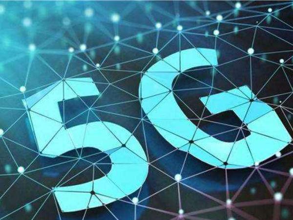 中国电信:5G比4G更加开放 将催生出新生态