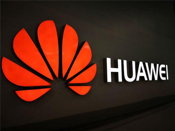 华为在全球5G发展迅猛,获得最多5G订单或成最大赢家
