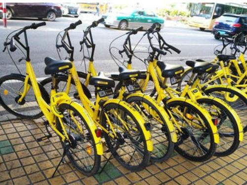 广州共享单车运营商招标 用户权益或难以保障