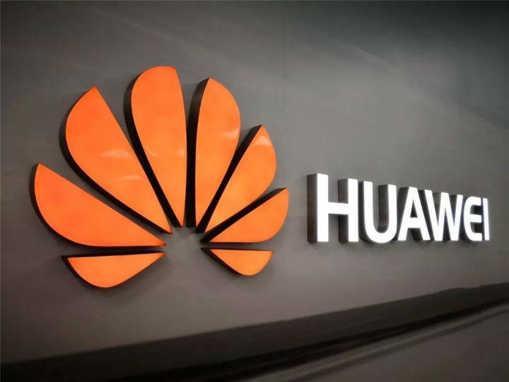 消息称华为最快今年推出全球首款5G 8K电视产品