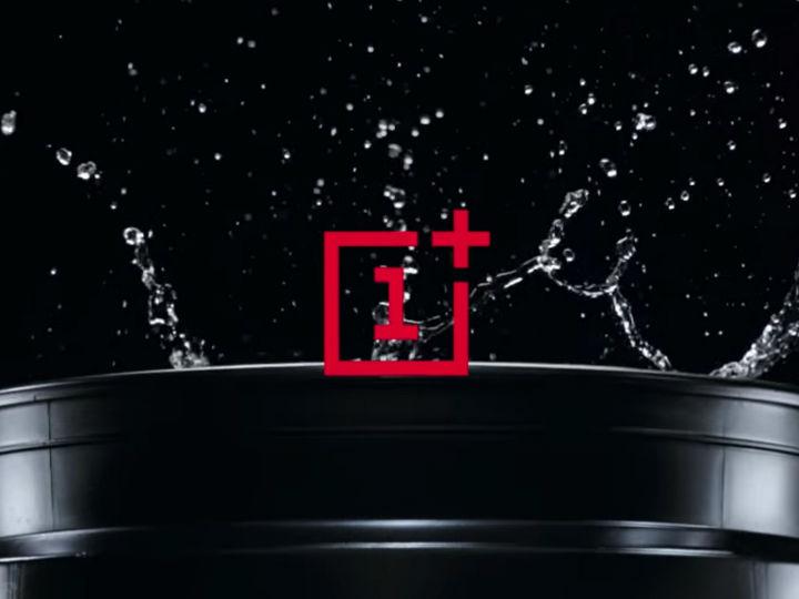手机晚报:一加7系列确认防水 微信漂流瓶下线