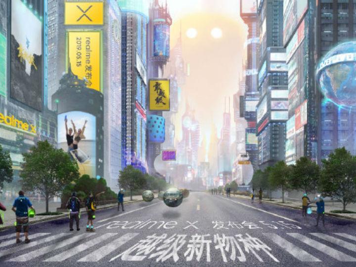 realme官方再放海报:4800万像素+超级夜景加持