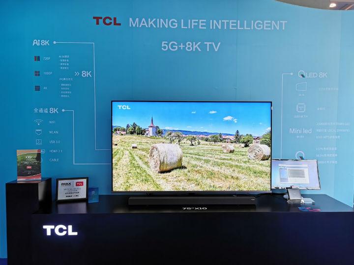 TCL首秀5G+8K QLED�� 推�映�高清��l�a�I加速�l展