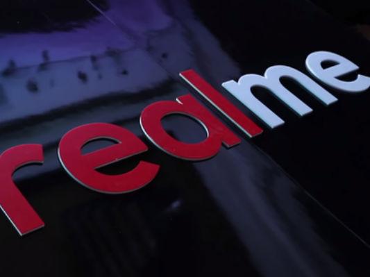 Realme X新机入网:6.5英寸AMOLED显示屏,3680mAh电池,主打越级
