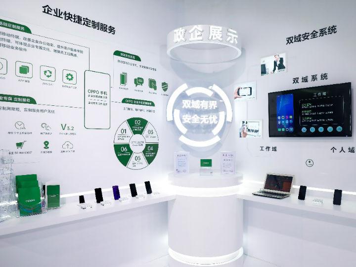 OPPO A7n通过公安部检测中心测试 4230mAh电池+NFC助力政企安心办公