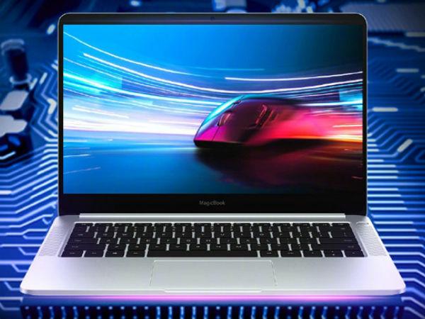 性能更强劲 荣耀MagicBook锐龙7版本即将开售