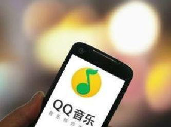 腾讯音乐第一季度营收57.4亿元:曲库包含3500万首歌曲