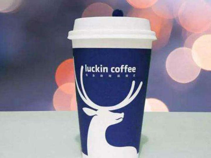 瑞幸咖啡:对商业本质缺乏敬畏之心的危险游戏