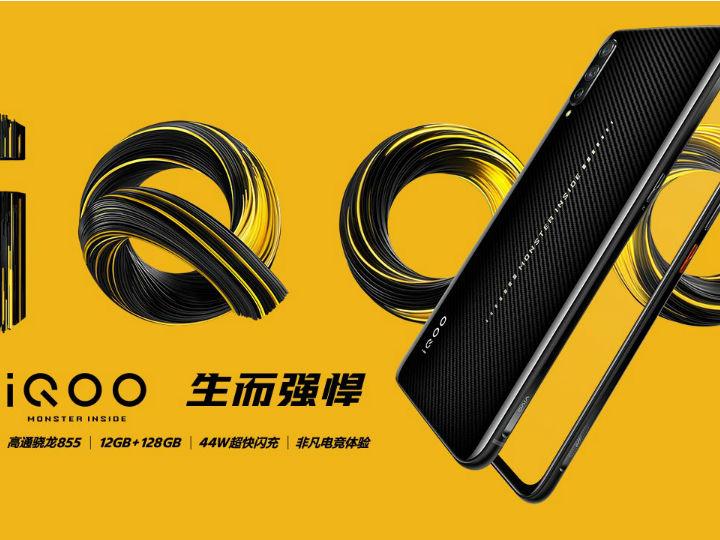 史上最便宜骁龙855旗舰诞生!iQOO降价促销:最低只要2478元