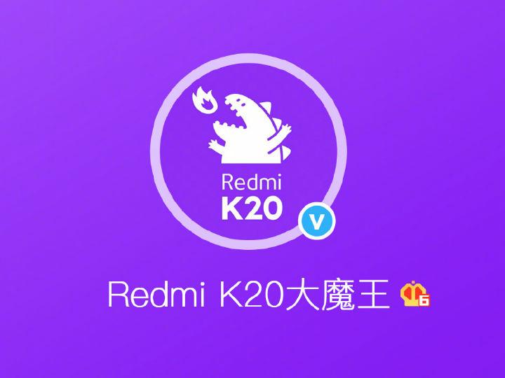 红米K20公布三大绝招:骁龙855+弹出式前摄+索尼4800万相机