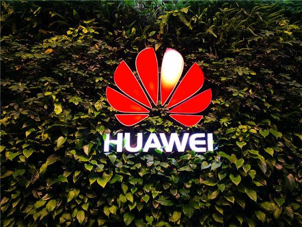 重磅!华为回应谷歌暂停支持部分业务:中国市场不受影响