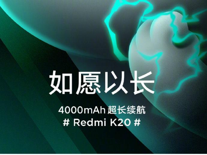 """全面超越""""友商""""? Redmi K20将配4000mAh电池"""