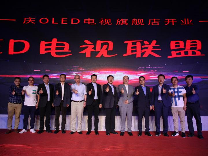 国内OLED迎来快速增长,京东携手LGD促进产品普及