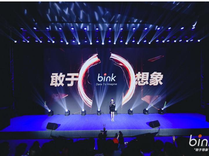 全球10亿烟民的健康梦想 冰壳bink 5.18品牌发布会回顾