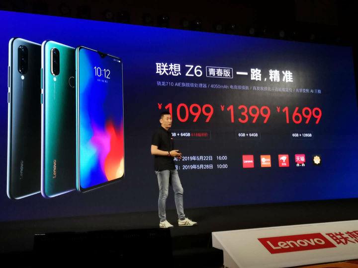 制霸千元市场 联想发布Z6青春版 骁龙710低至1099元