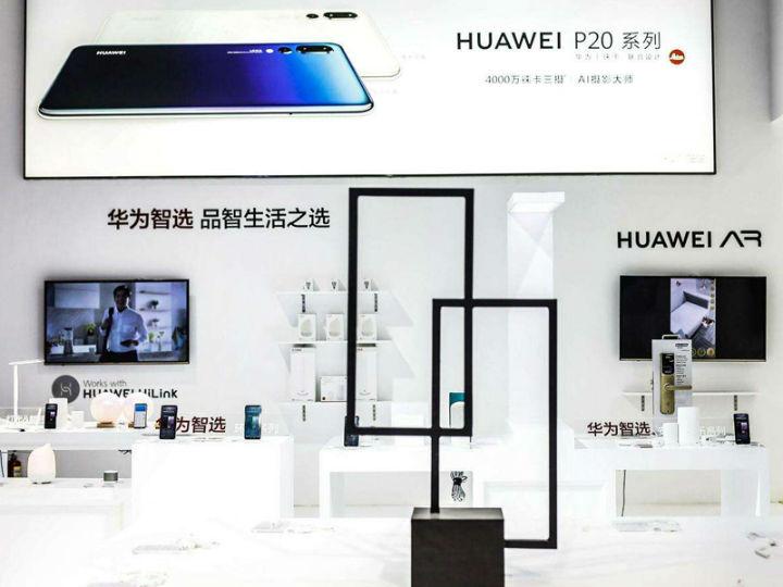 """传华为将推8K和AI智能电视 """"中国芯""""电视有望9月发布?"""