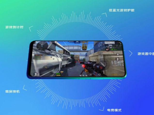 5000mAh+骁龙710 vivo Z5x中端性价手机发布1398元起!