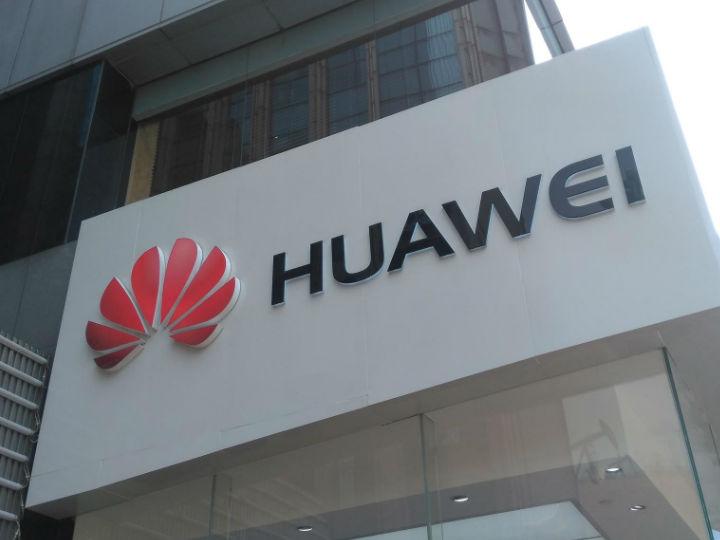 """华为自研操作系统""""鸿蒙OS""""已注册商标 取名一如既往中国风"""