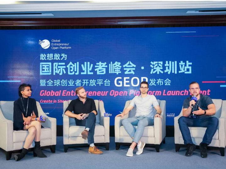 为创业者赋能 科技寺携手全球合作伙伴成立创业者开放平台GEOP
