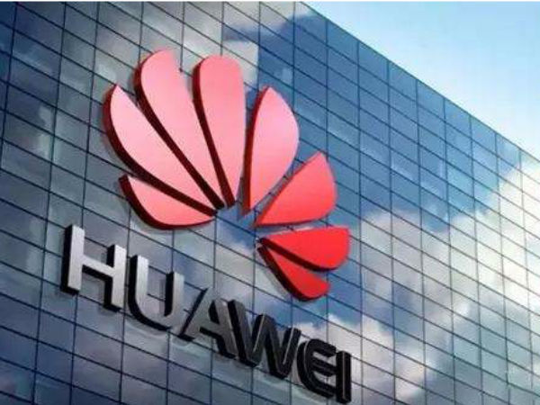 大公司晨读:华为否认6月发鸿蒙系统;微软停止与华为合作
