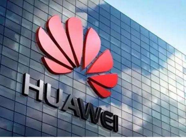 大公司晨读:中国科协回应IEEE事件;小米新品使用海思芯片