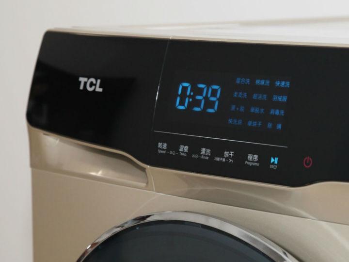 电商618值得买的洗烘一体机