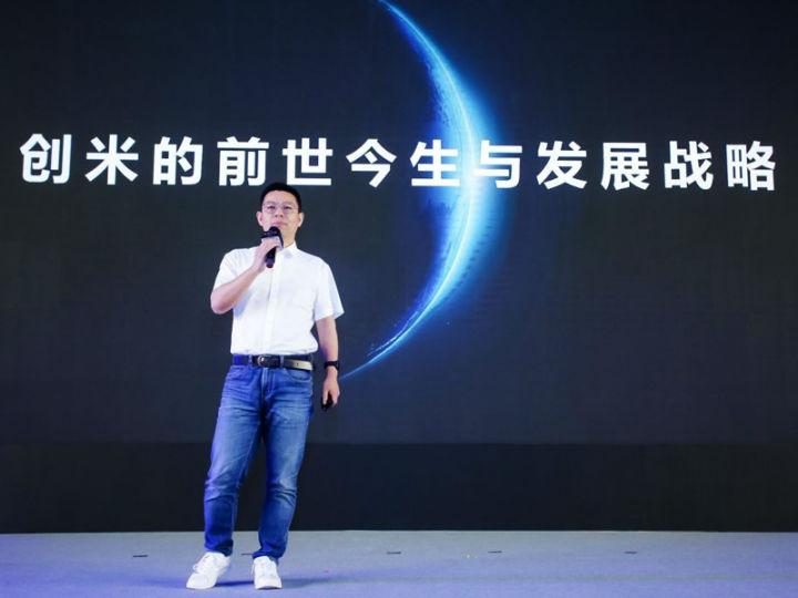 创米科技CEO李建新:智能门锁是蓝海市场,只有竞争才有竞争力!
