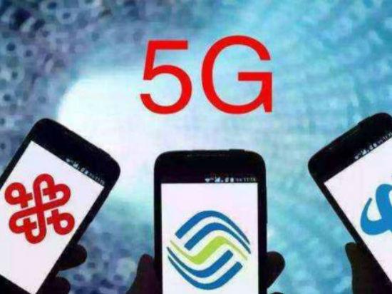 工信部正式发放5G商用牌照:中国移动、中国电信、中国联通、中国广电获牌
