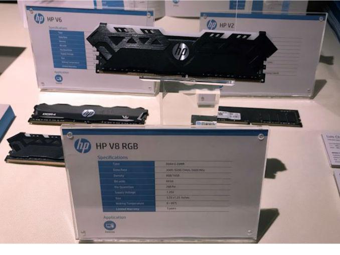 惠普展示贴牌DDR4内存:支持马甲散热和RGB灯效