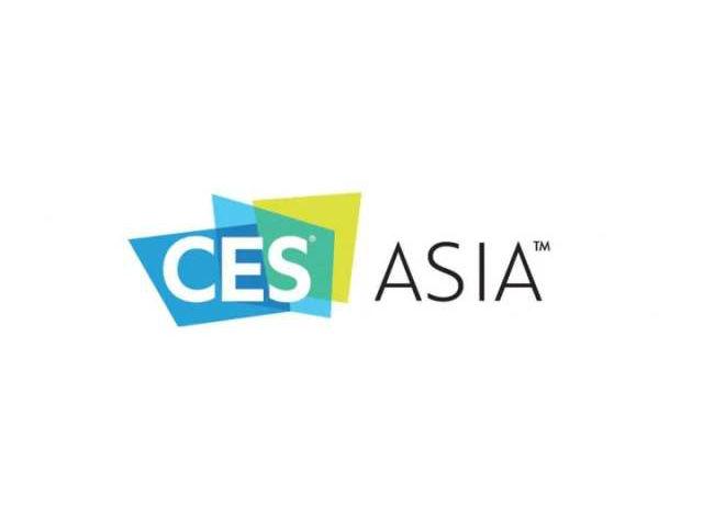 亚洲CES2019亮点剧透:除了5G和AI,还有这些值得期待...