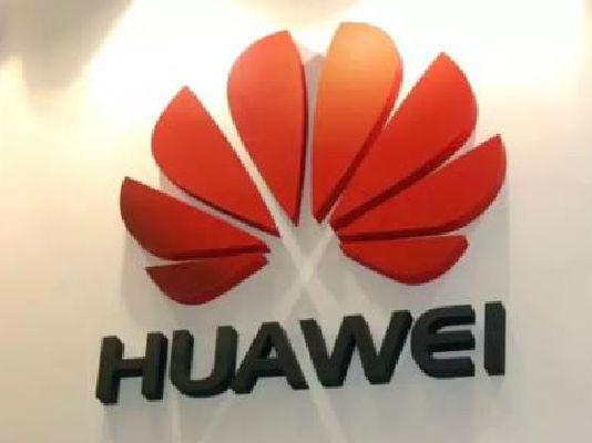 华为消费者业务首席战略官:终端用户超5亿,手机最关键是处理器