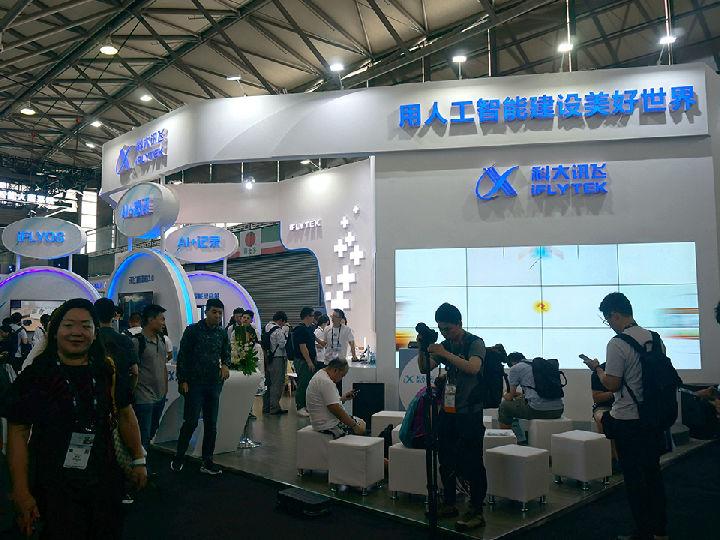 CES Asia  2019:科大讯飞打造消费A.I.+时代生态圈