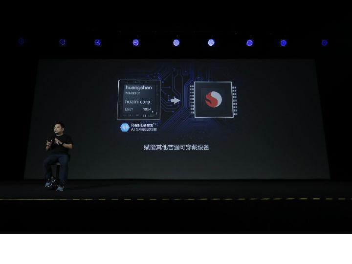 服务闭环+旗舰硬件!华米科技布局「云端芯」战略,驱动智表行业