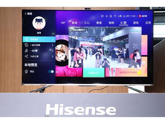 带摄像头的电视来了!海信社交电视S7惊艳亮相CESA