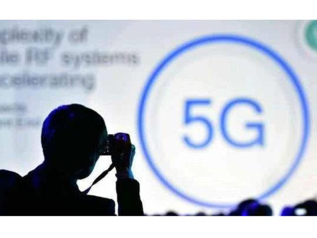 5G商用牌照发放前夕,运营商透露了这些信息...